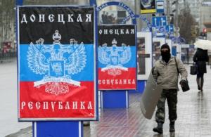 """""""Русский мир"""" на Донбассе."""