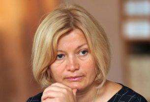 Народный депутат Ирина Геращенко.