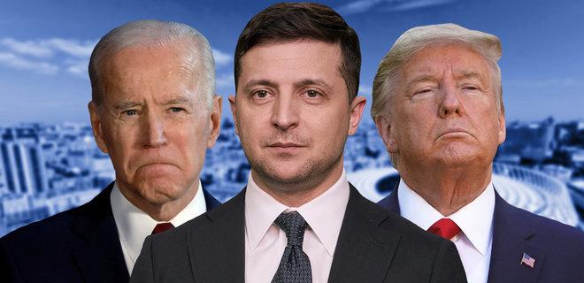 Трамп, Байден, Зеленский и пленки Деркача.