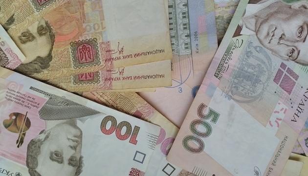 Госисполнители в этом году взыскали 215 миллионов гривень зарплатных долгов