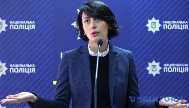 Деканоидзе заявила, что реформа полиции окончательно провалилась