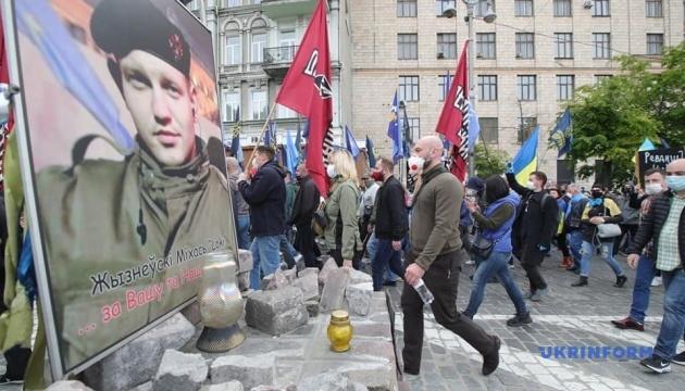 """Участники акции """"Стоп реванш"""" пришли под дом Зеленского"""
