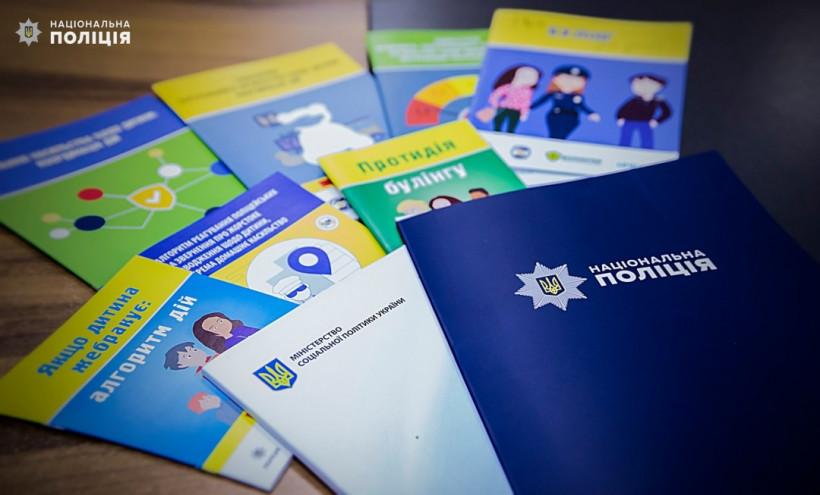 Полиция и Минсоцполитики совместно будут работать над усилением защиты детей