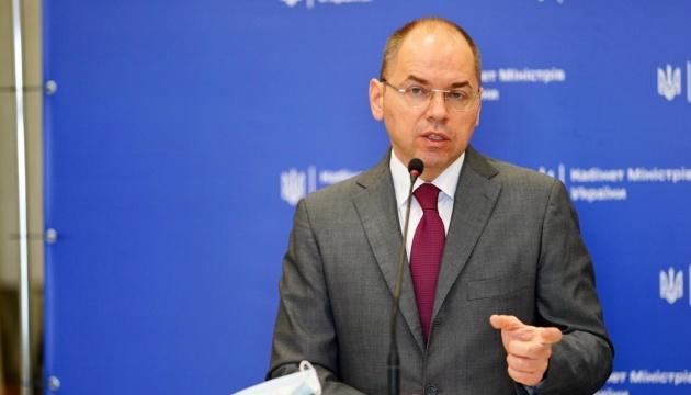 На этой неделе будут завершены все необходимые процедуры по закупке лекарств - Степанов