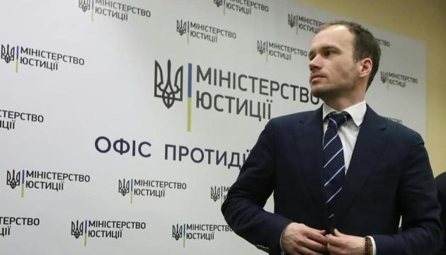 Малюська сьел обед, который приготовили заключенным Лукьяновского СИЗО