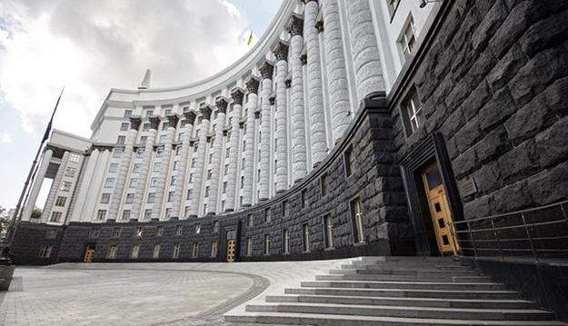 Кабмин опубликовал постановление о продлении карантина до 22 мая