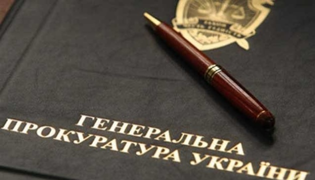 В ГПУ объяснили, как может быть использовано интервью Гиркина