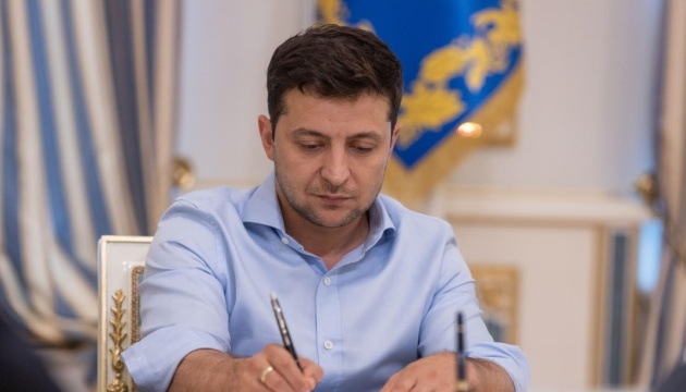 Зеленский внес изменения в положение о военной службе в СБУ