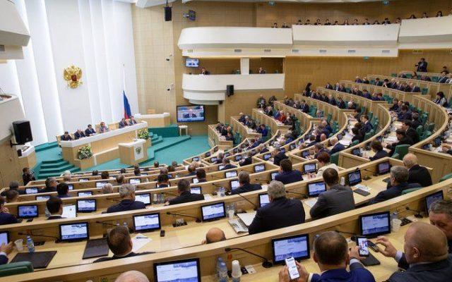 Совет Федерации России..