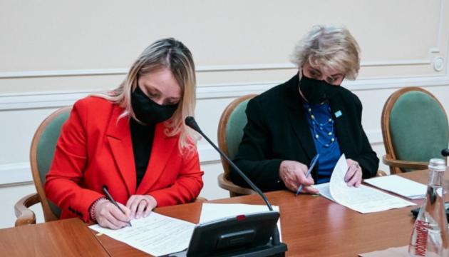 Минцифры договорилось о сотрудничестве с ЮНИСЕФ