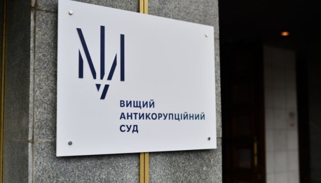 Попытка подкупа главы ФГИУ: суд утвердил соглашение с обвиняемым