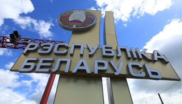 Жители приграничных районов и дальше будут ездить в Беларусь по внутренним паспортам - МИД