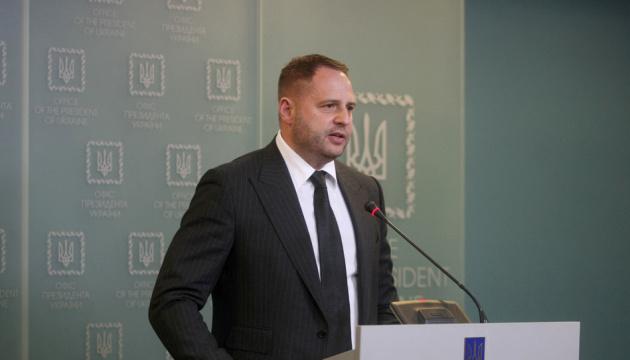 Ермак заверяет, что у украинского кино будет поддержка