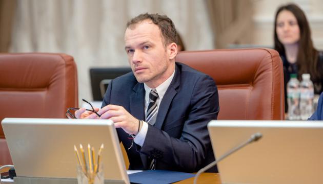 БТИ станут обычным субъектом рынка, но вряд ли исчезнут – Малюська