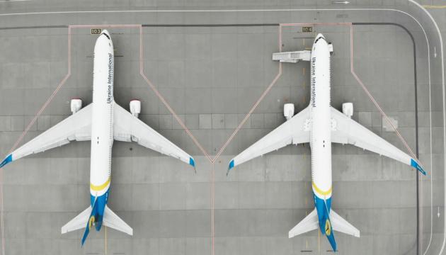 Восемь самолетов вернули в Украину еще более полтысячи граждан