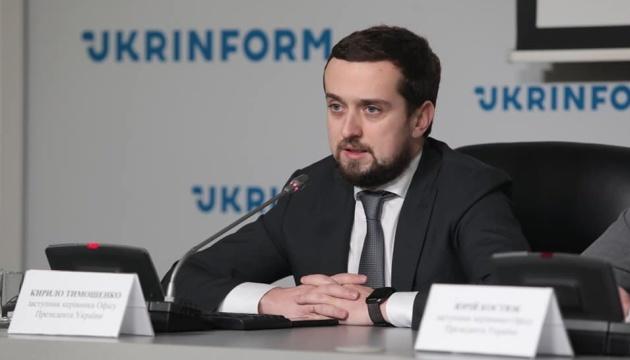 """Тимошенко рассказал, зачем Зеленский встречал """"Мрію"""""""