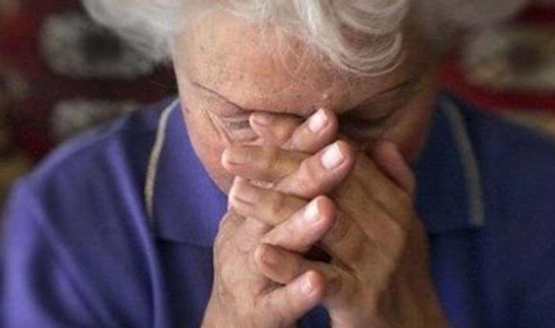 женщина пожилого возраста