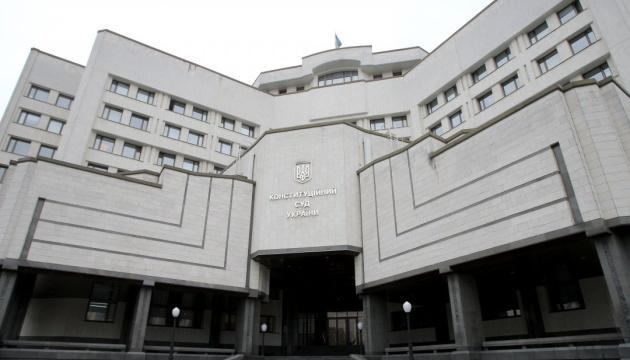Верховный суд обратится в КСУ из-за карантинных ограничений