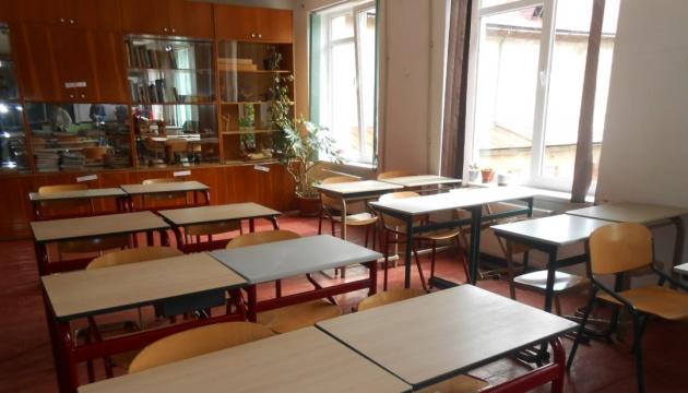 Условия нового учебного года зависят от эпидситуации - Минобразования