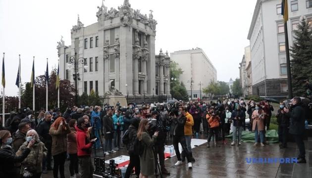 На Банковой - акция в поддержку подозреваемых в деле Шеремета