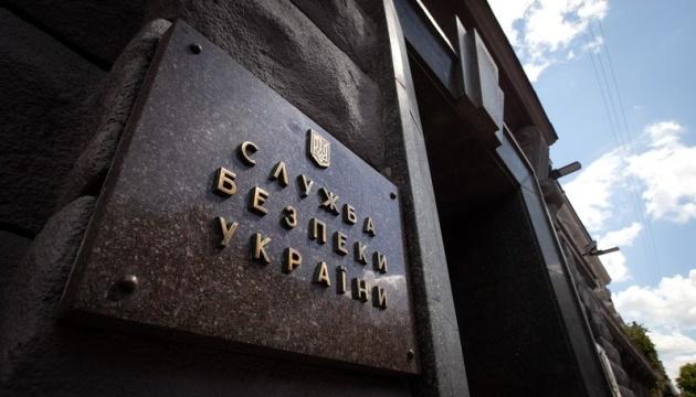 СБУ сообщила о подозрении еще двум представителям российских спецслужб