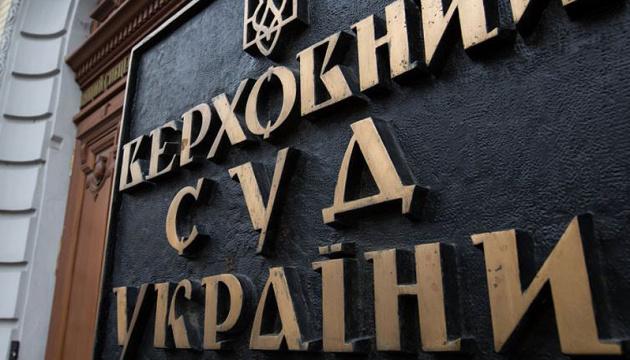 Верховный суд оставил без изменений приговор офицеру Воздушных сил за госизмену