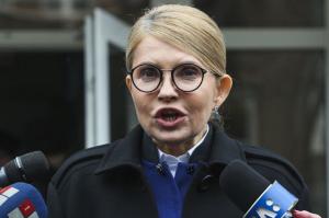 Юлия Владимировна Тимошенко.