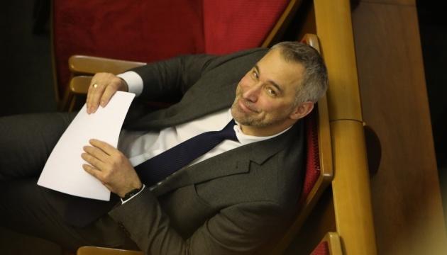 САП открыла дело против экс-генпрокурора Рябошапки