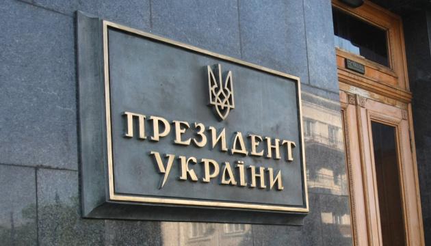 Офис Президента показал, куда пошли деньги фонда борьбы с COVID-19