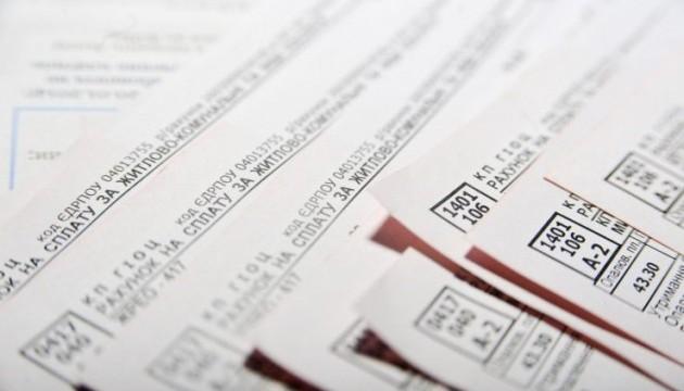 Платежки за электричество для населения разделят - Нацкомиссия