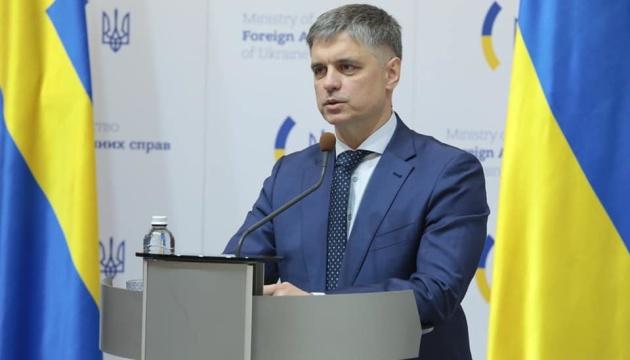 Некоторые страны ЕС нуждаются в десятках тысяч сезонных работников из Украины - Пристайко