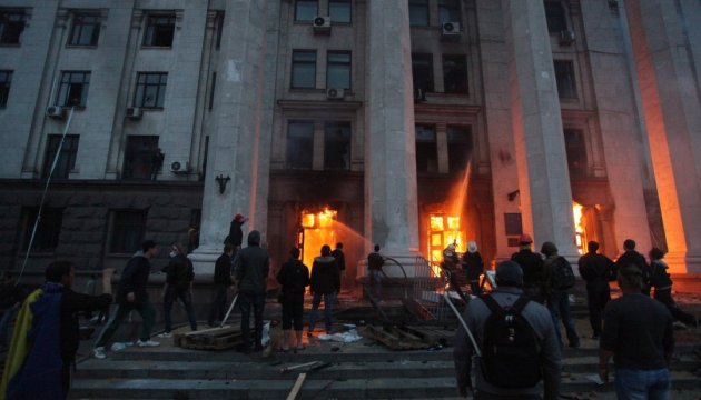 Сегодня - шестая годовщина трагических событий в Одессе