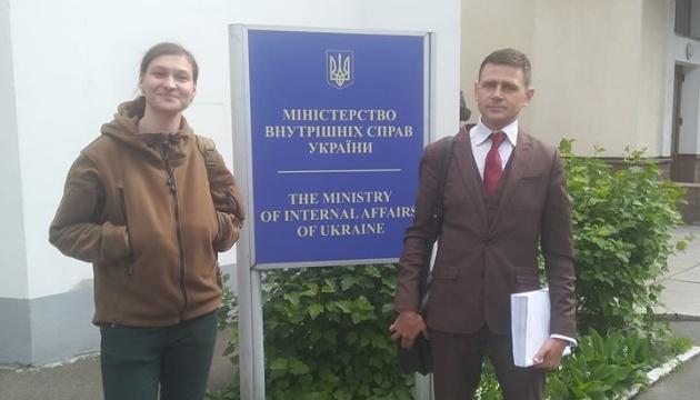 Яне Дугарь хотят сменить меру пресечения на залог в 168 тысяч - адвокат