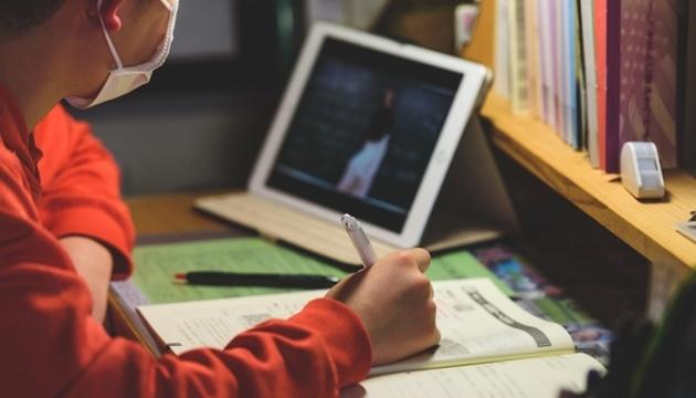 Психолог о дистанционном обучении: родители не должны превращаться в учителей