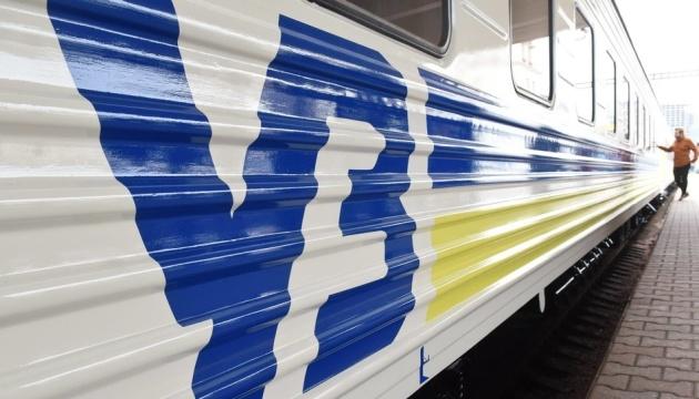 Перед посадкой в поезд пассажирам будут измерять температуру - Укрзализныця