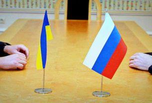 Украина против РФ.
