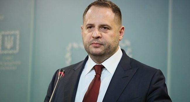 Глава ОП Андрей Ермак..
