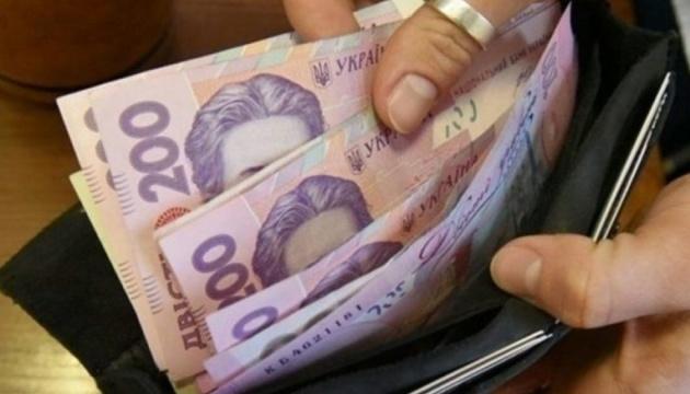 Средняя зарплата в марте выросла до 9,9 тысячи