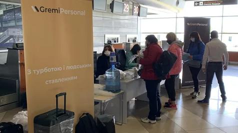 В Польшу чартером доставили 178 трудовых мигрантов из Украины