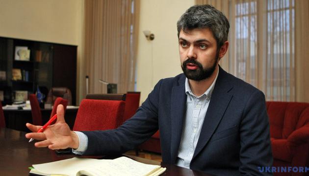 """В Украине существует недоверие к проекту Мемориального центра """"Бабий Яр"""" - Дробович"""