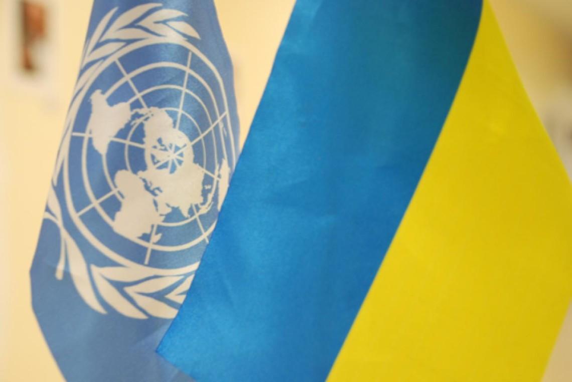 ООН и Украина