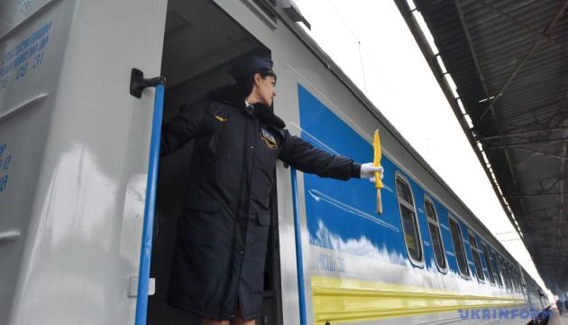 Приложение по продаже билетов временно не работает - Укрзализныця