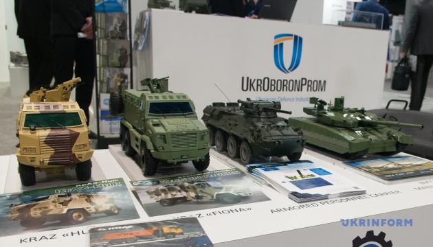 На предприятиях Укроборонпрома с начала карантина зафиксировано 22 случая COVID-19