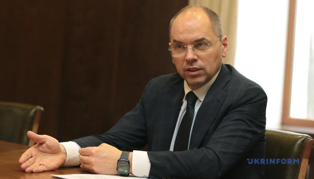 Надбавки медикам за март полностью выплатили только в Полтавской области - Степанов