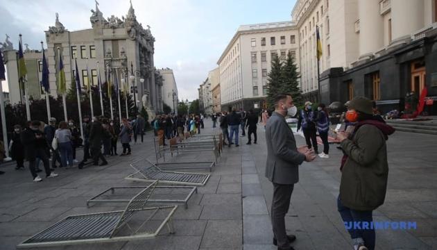 На Банковой прошла акция за отставку Степанова