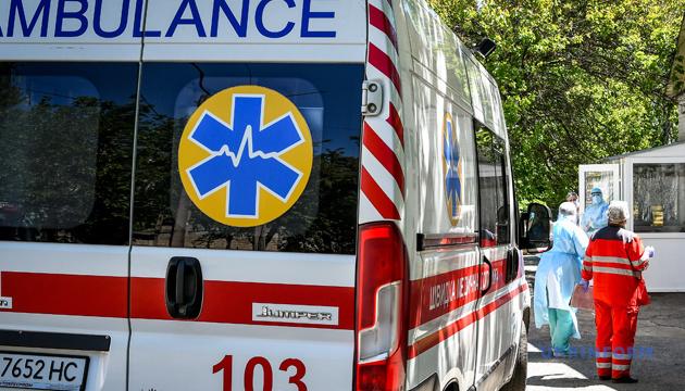 В Украине подтвердили 20 580 случаев коронавируса, за сутки - 432