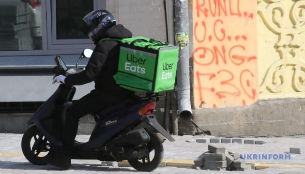 Сервис Uber Eats с 3 июня прекратит работу в Украине