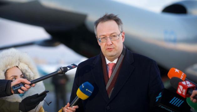 Нацполиция дополнит подозрение Гиркину в убийствах украинцев – Геращенко