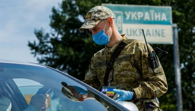 Венгрия открывает четыре пункта пропуска на украинско-венгерской границе