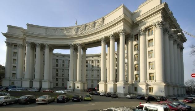 В МИД подтвердили похищение украинского моряка у берегов Африки